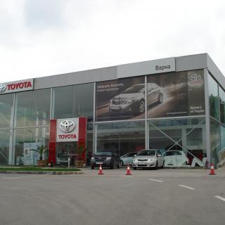 TOYOTA Център, Варна